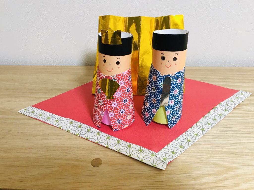トイレットペーパーの芯・ひな人形製作