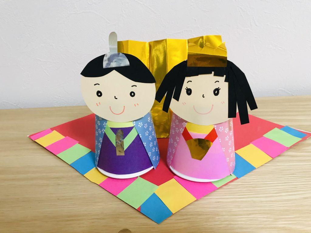 紙コップ・ひな人形製作
